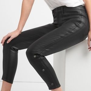 Brand new with tags Gap cozy leggings jeans